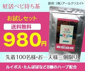 http://my-ninkatsu.com/user_data/ninkatsucha